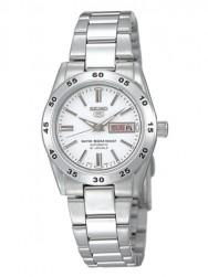79ba7cc57b6 Dámské hodinky - luxusní hodinky pro ženy