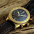 Steinhart Marine Officer Bronze